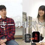 【画像】木村拓哉(48)さん、アイドルの女の子にメロメロ「かっきーの事だったら信じられる」