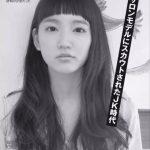 【画像】吉岡里帆(17)が流出