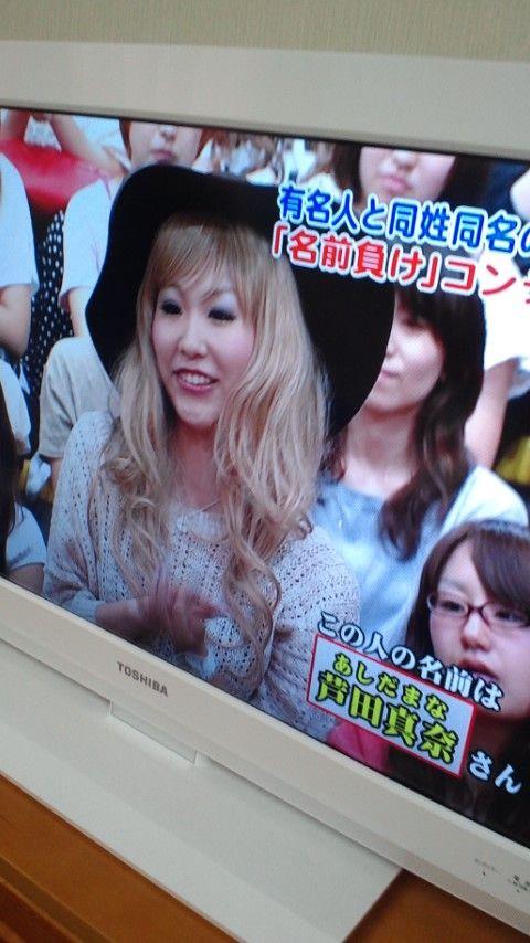 【画像】芦田まなちゃんギャル化