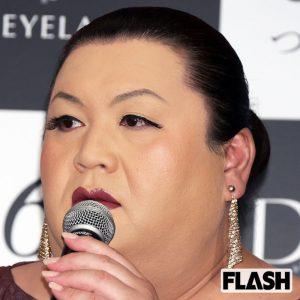 芸能SCOOP!