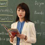 【画像】浜辺美波SPドラマで女教師役に挑戦した結果wwwwwwww