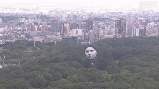 【朗報】東京五輪さん、関連イベントでとんでもないものを空に浮かべてしまうWWWWWWWW